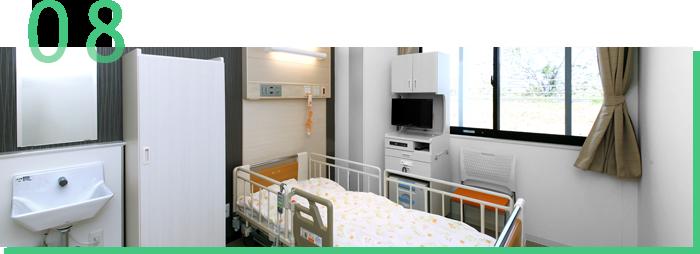 病棟は2019年5月リニューアル!広々とした1フロア50床